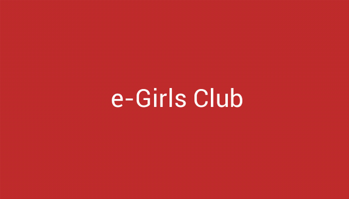 e-Girls Club